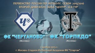 Chertanovo M. vs Torpedo Moscow full match