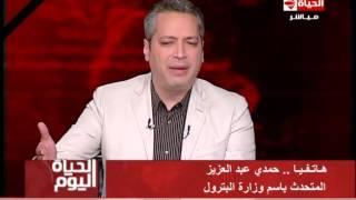 فيديو.. البترول: شراء قطر 19% من حقل ظهر لن يؤثر على مصر