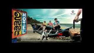 Usthad Hotel BGM   Song   Subhahanallah   Ni sa ga ri sa   Full HD