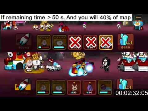 [Line Ranger Stage 144] - Free Ranger - [ Step by Step ] -Maybe my last clip  + Yaris Brown