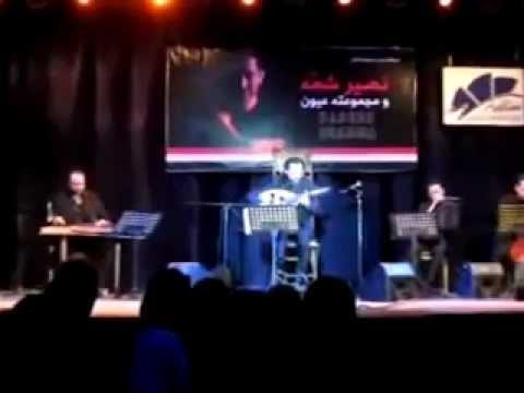 Naseer Shamma 26-2-2011 Sawy Cultural Wheel, Cairo