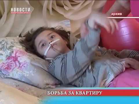 В Новочебоксарске многодетная мать-одиночка лишилась квартиры по вине чиновников