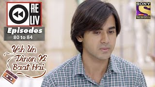 Weekly Reliv  | Yeh Un Dinon Ki Baat Hai  | 25th Dec to 29th Dec 2017  | Episode 80 to 84
