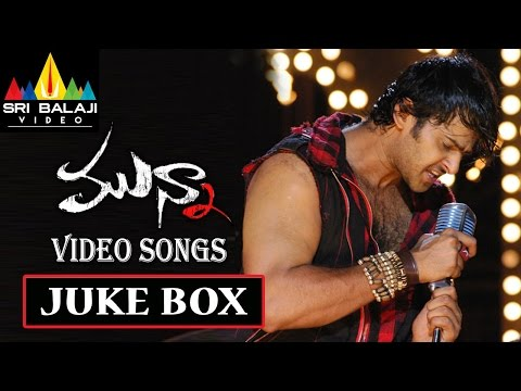 Munna Songs Jukebox | Telugu Latest Video Songs | Prabhas, Ileana | Sri Balaji Video