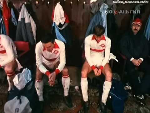 Арарат (Ереван, СССР) - СПАРТАК 3:2, Чемпионат СССР - 1987