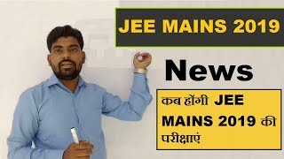 success rate in iit jee