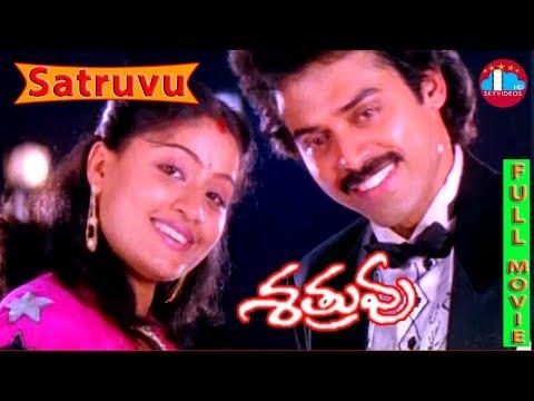 Satruvu Telugu Full Length Movie | Venkatesh | Vijayashanti | Kodi Ramakrishna