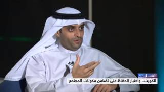 الكويت.. تداعيات اعتداء منطقة الصوابر