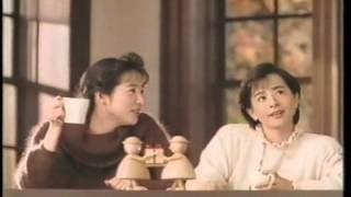 '88-91 阿川佐和子&檀ふみCM集 阿川佐和子 検索動画 4
