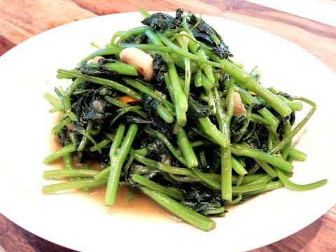 S1Ep36-Stir Fry Yam-Sweet Potato Leaves with Shrimp Paste & Garlic 蝦醬大蒜炒番薯葉