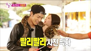 【TVPP】Yura(Girl's Day) - Date at the Zoo, 유라(걸스데이) - 두근두근 동물원 데이트 @ We Got Married