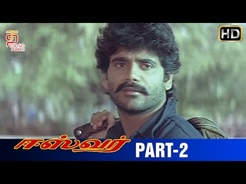 Easwar Tamil Movie | Part 2 | Nagarjuna | Nagma | Sharada | Ilayaraja | Thamizh Padam
