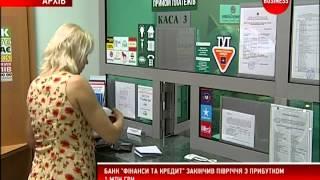 видео Банки і фінанси