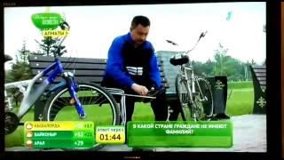 видео Ручной привод для велосипеда