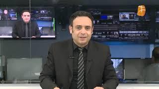 Journal de Berbère Télévision 21042019 Extrait