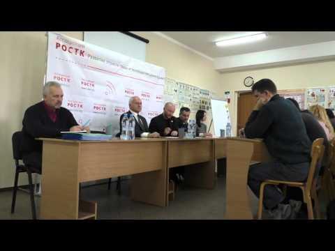 Конференция IP-TV