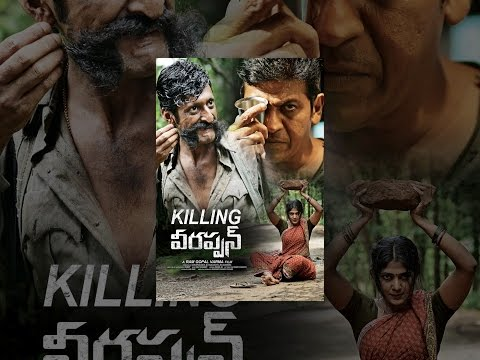 Killing Veerappan Mp3