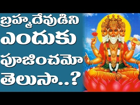 REAL Reason WHY Lord BRAHMA is Not WORSHIPPED | Hindu Mythology | UNKNOWN FACTS | Latest thumbnail