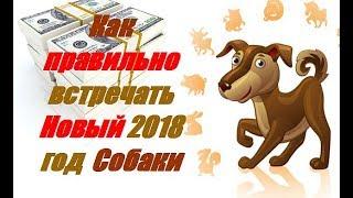 видео Платья для встречи Нового 2017 года
