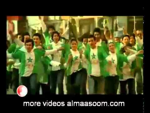 Pakistan Cricket Song Mp3 Download.almaasoom.com