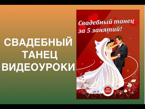 Видео уроки для свадебных декораторов