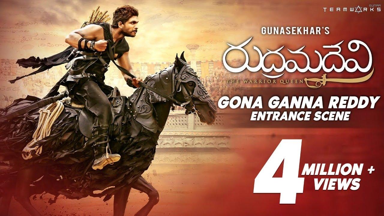 Download Gona Ganna Reddy Entrance Scene from Rudhramadevi 3D Telugu Movie | Happy Birthday Allu Arjun