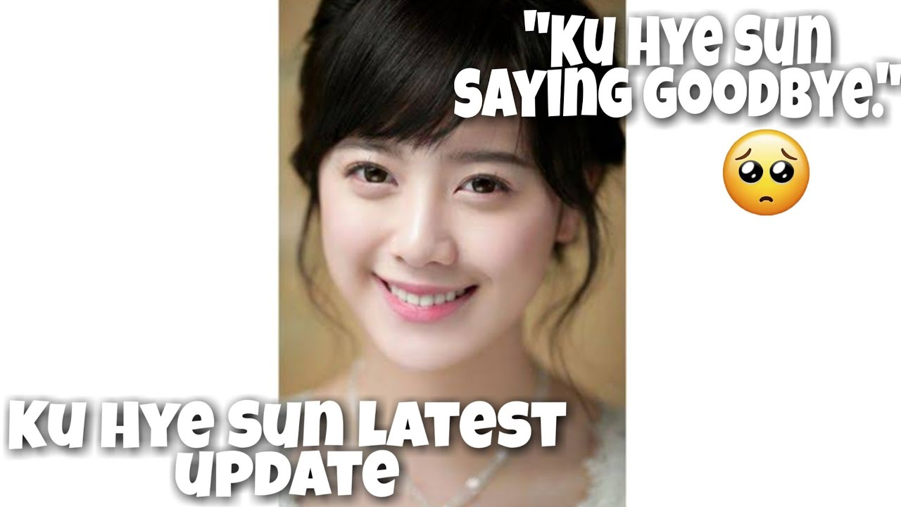 GOO HYE SUN'S LAWYER ANNOUNCES SHE IS LEAVING THE
