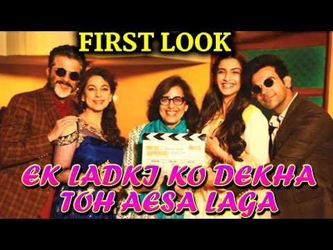 FIRST PHOTO From The Sets Of Ek Ladki Ko Dekha Toh Aisa Laga!
