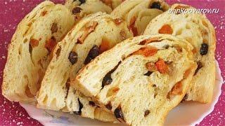 Слоеный пирог с сухофруктами