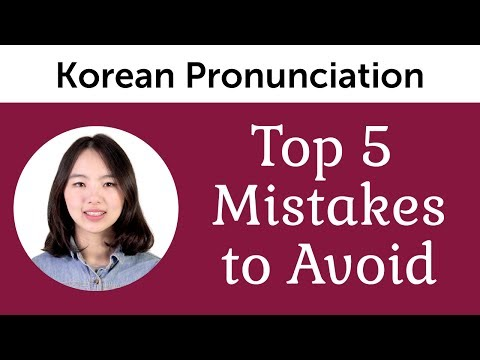Top 5 Korean Pronunciation Mistakes to Avoid