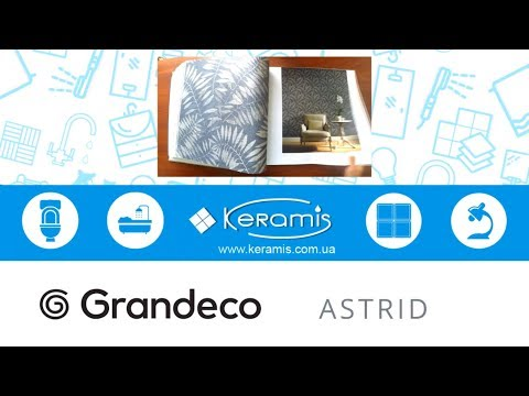 Ощущения уюта и гармонии - Обои Grandeco Astrid