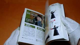 Kyudo Perfect Master with 82min DVD from Japna book japanese archery bow #0531