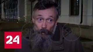 Лектор, продолжавший занятие во время стрельбы, решил, что начались учения - Россия 24