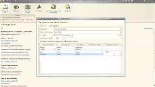 видео Обработки, настройки и отчеты 1С и Excel