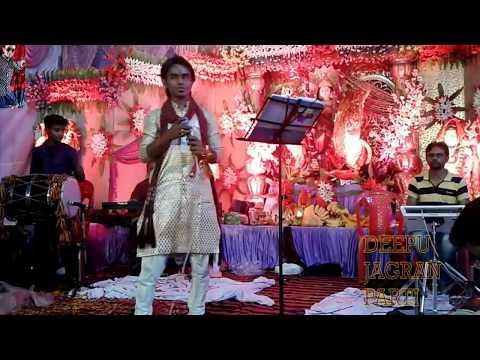 Bhakti Geet By Deepu Singer