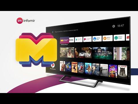 Ministra multiscreen TV platform