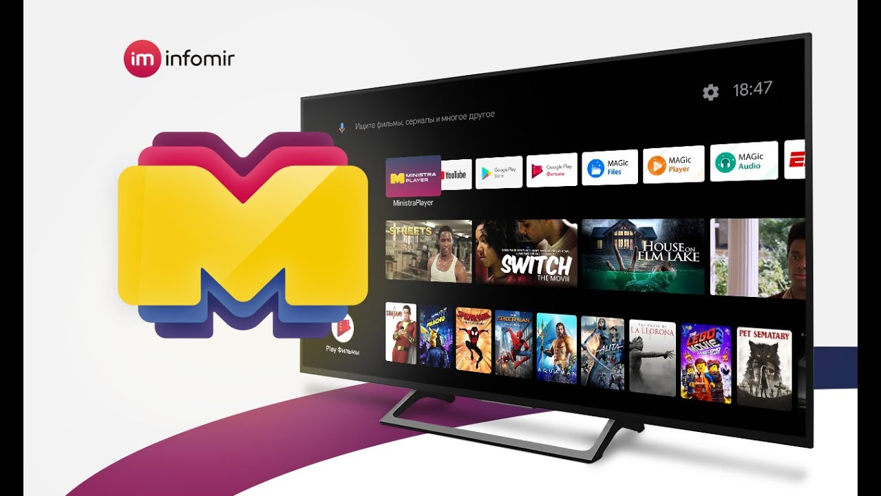 Ministra multiscreen TV platform for IPTV|OTT|VoD business