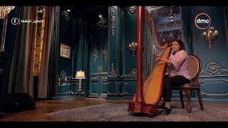 صالون أنوشكا - عزف من عالم تاني علي أول آلة موسيقية فرعونية