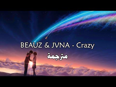 Video Beauz