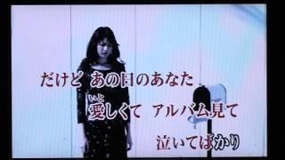 大黒摩季さんのアルバム「永遠の夢に向かって」の収録曲です 歌詞が大好...