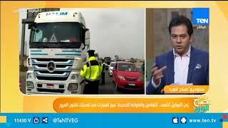 مدحت قريطم: حان وقت دخول مصر منظومة انتظار السيارات الإلكترونية