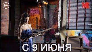 Официальный трейлер фильма «Чистое искусство»