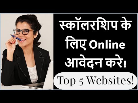 Scholarship Options in India By Government of India | School, College Scholarships | ChetChat