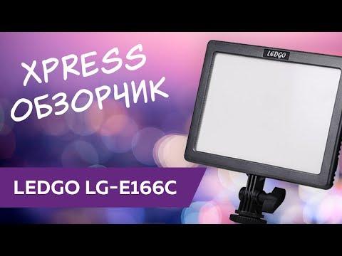 XPress обзор: Ledgo Lg-e116c