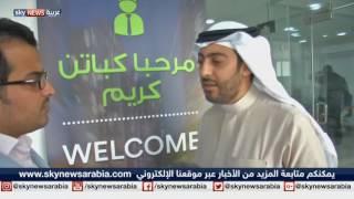 التطبيقات الذكية في السعودية تسهل عمل خدمة سيارات الأجرة