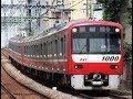 4K 前面展望京急快特京急蒲田駅~横浜駅 の動画、YouTube動画。