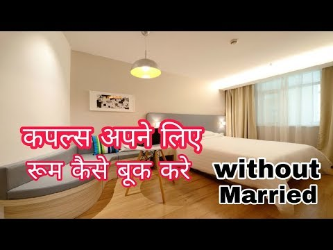 How To Book Room for Couples / कपल्स अपने लिए रूम कैसे बूक करे / in Hindi / By smarty Adnan