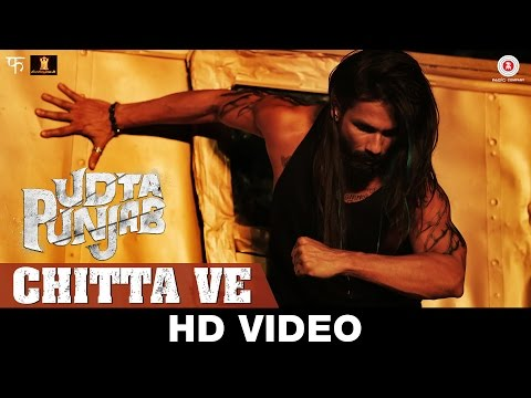 Chitta Ve | Udta Punjab | Shahid Kapoor, Kareena Kapoor Khan, Alia Bhatt & Diljit Dosanjh | Amit T