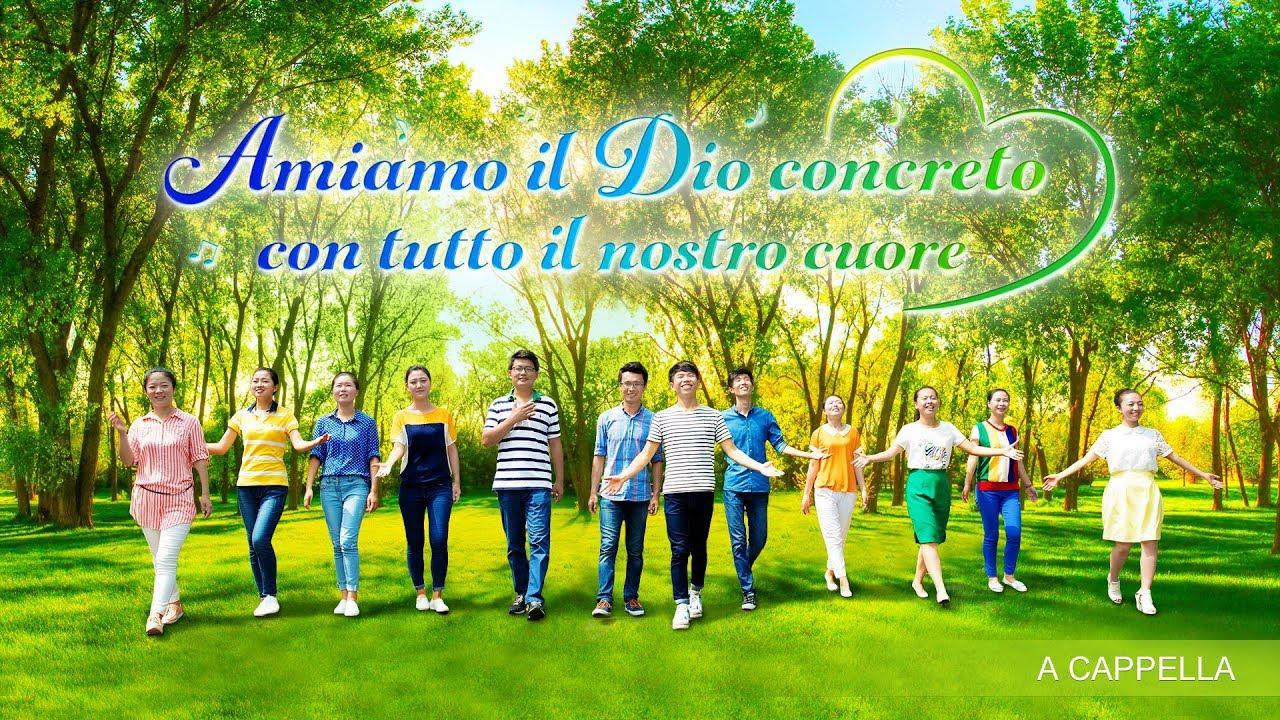 """Canto di lode - """"Amiamo il Dio concreto con tutto il nostro cuore"""" 【A Cappella】"""