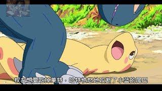 【魔女嘉尔】谁说肉食类恐龙不能和草食类恐龙。。。《你看起来好像很好吃》 thumbnail